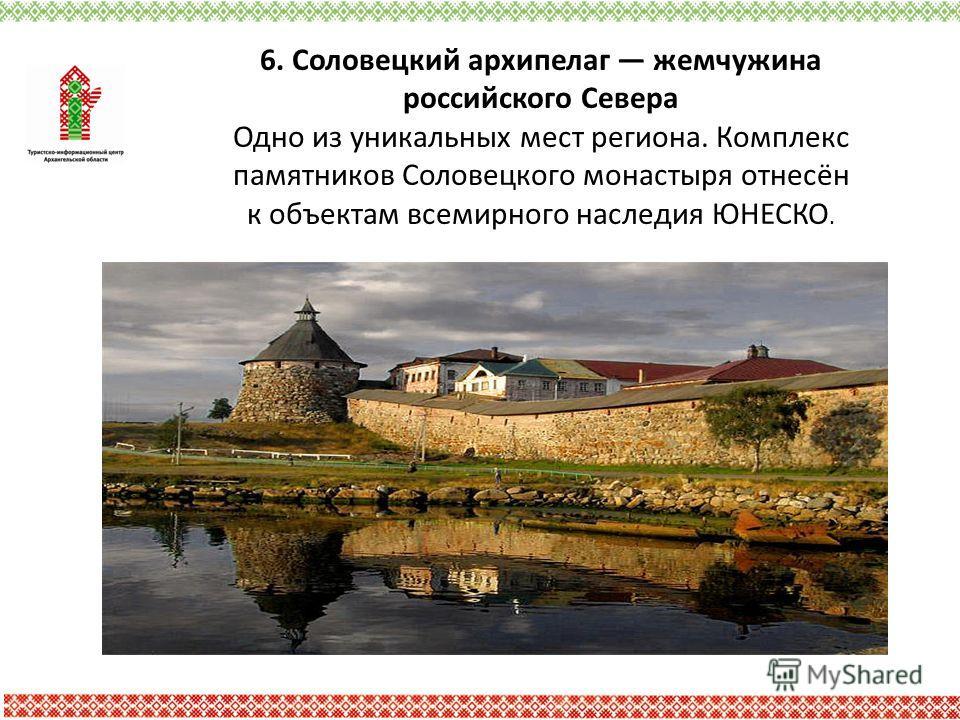 знакомства в холмогорском районе архангельской области