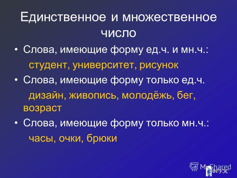 ... живопись, молодёжь, бег, возраст Слова: www.myshared.ru/slide/841670