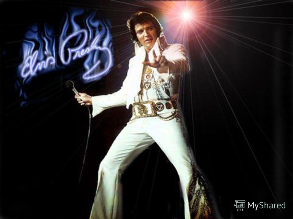Обложка дебютного сингла «Thats All Right» на Sun Records Обложка дебютного альбома «Elvis Presley»