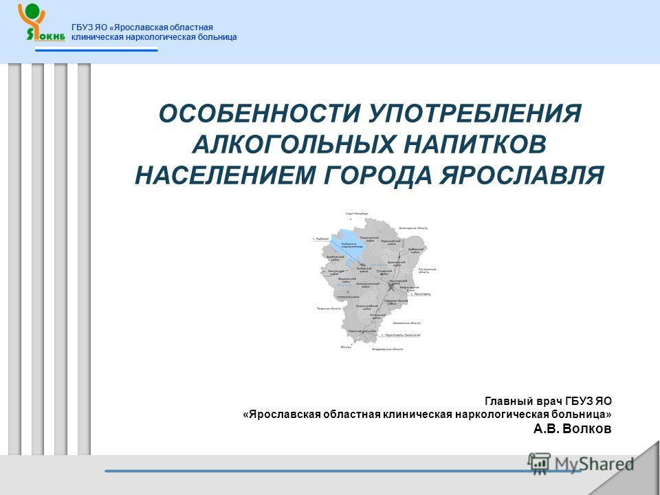 Больница мпс москвы