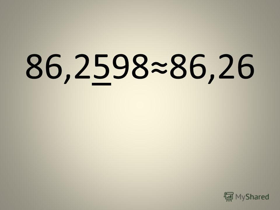 86,259886,26
