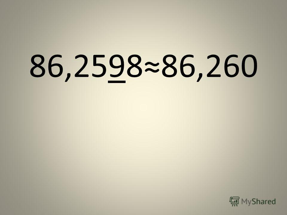 86,259886,260