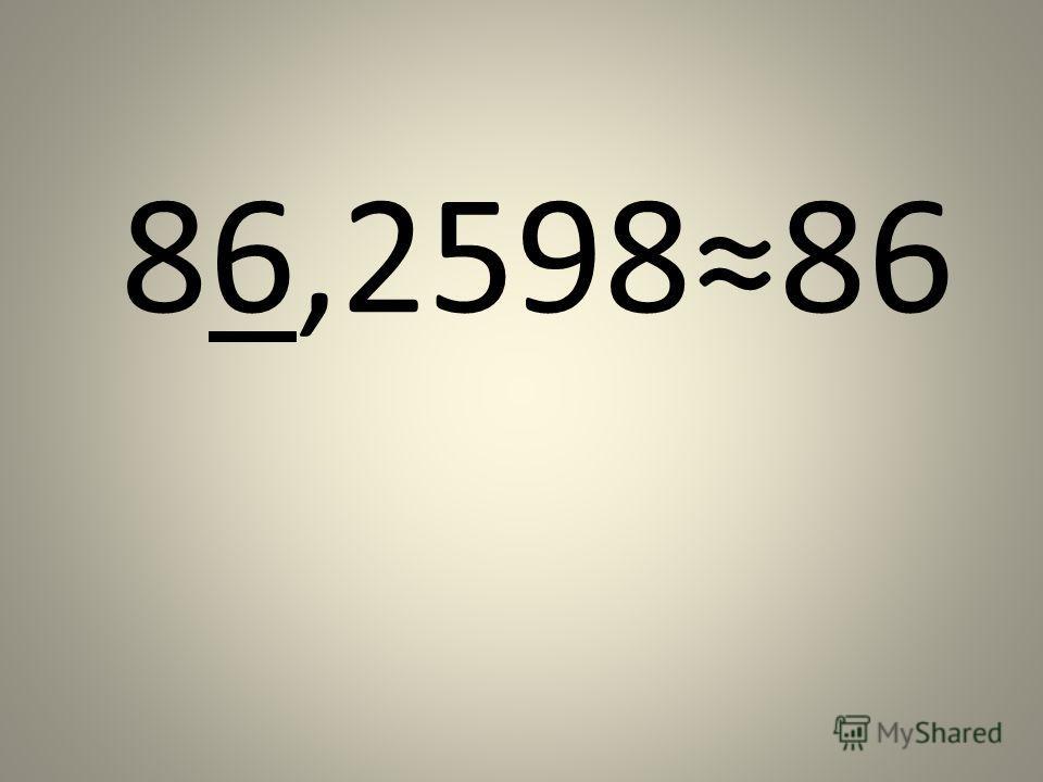 86,259886