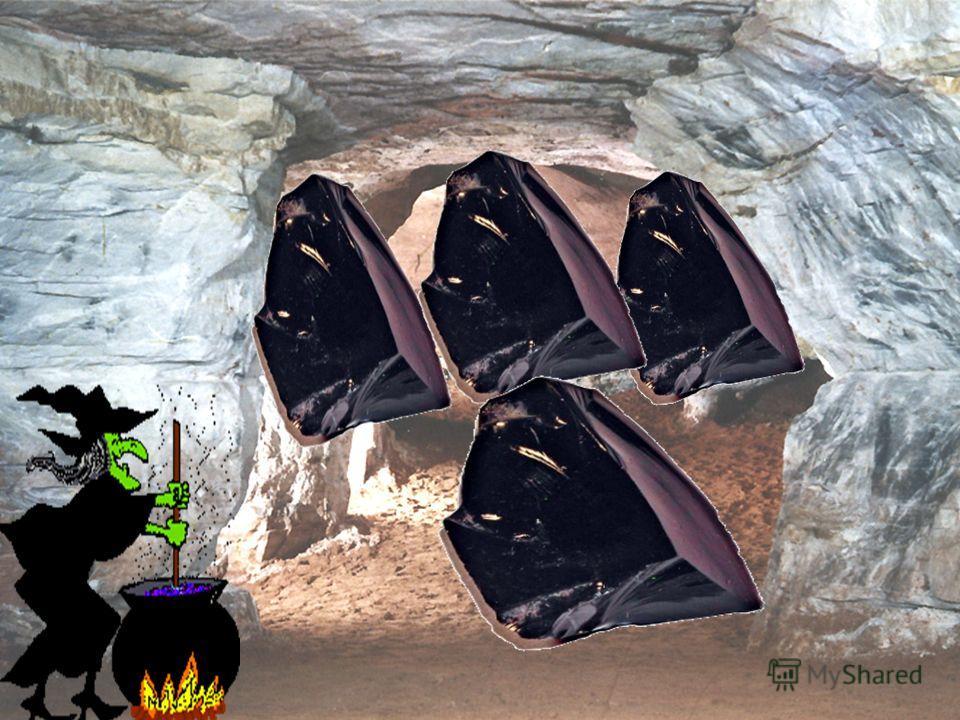 Ребята! Злая колдунья спрятала в ледяной пещере елку. Помогите мне вернуть её! Вход в пещеру колдунья загородила камнями. Отодвинь их, выполнив задания.