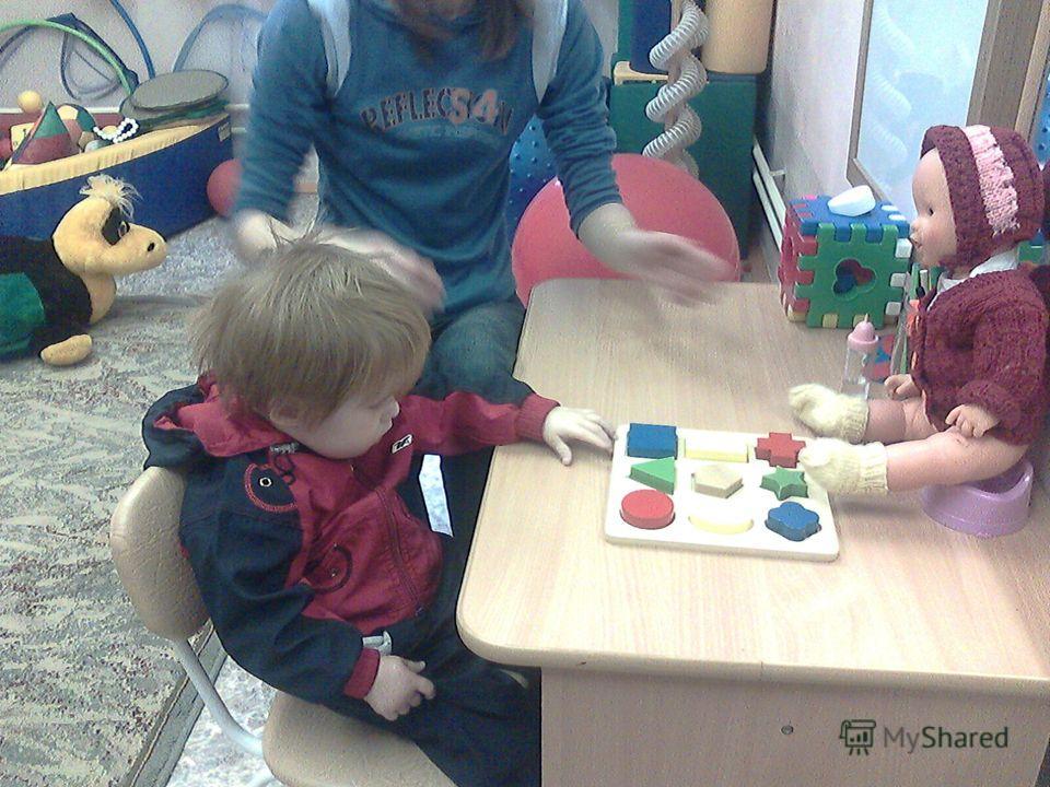 Краевой центр комплексной реабилитации инвалидов
