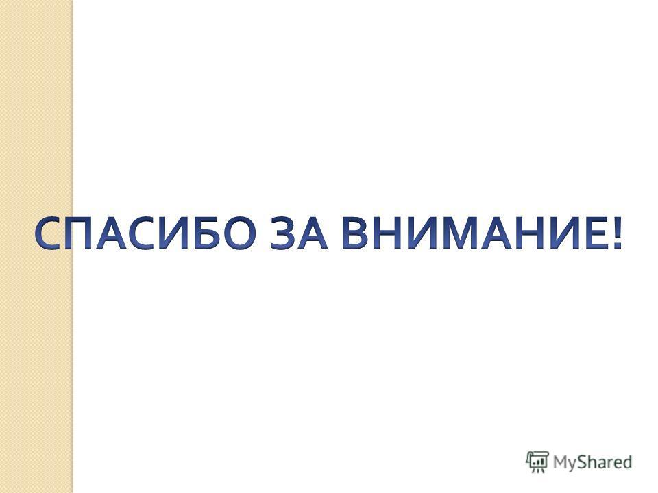 знакомство с творчеством васнецова средняя группа