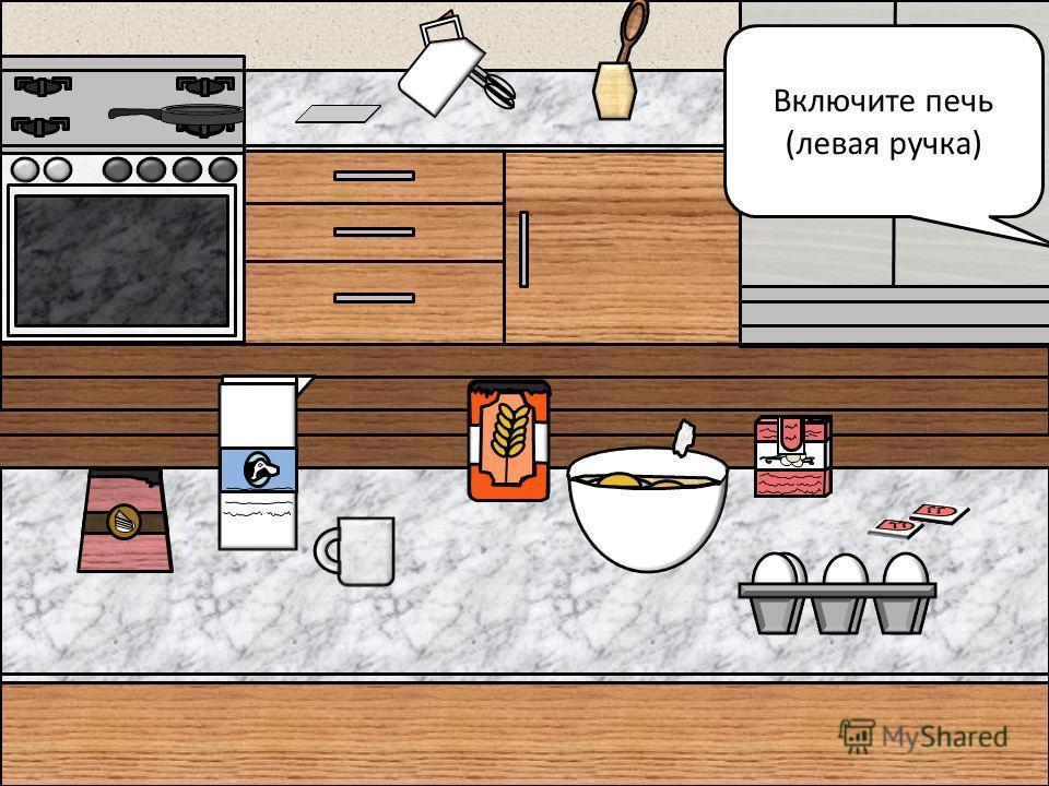 Добавьте соду (рыхлитель) в миску