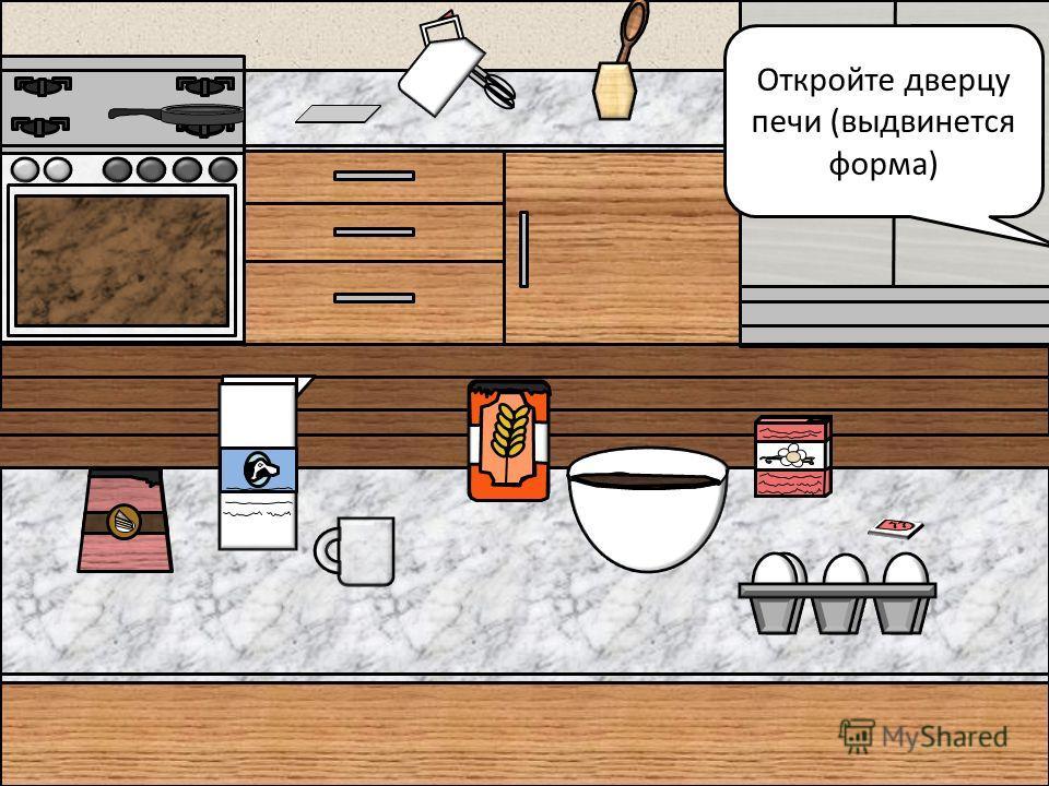 Перемешайте (миксером) тесто в миске