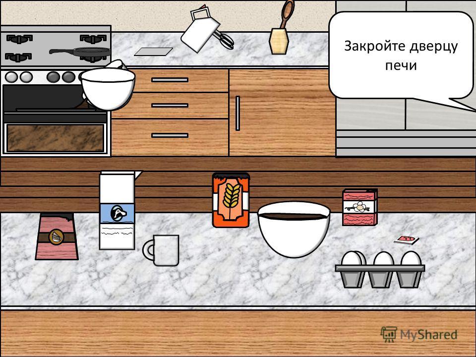 Налейте тесто в форму (в печи)