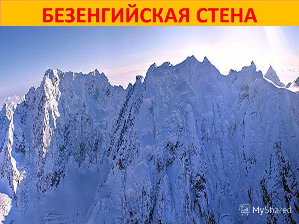 Вершина арагац в армении самая