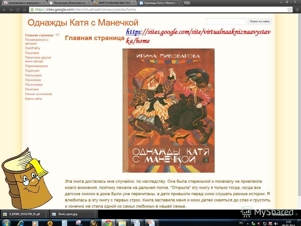 httpshttps://sites.google.com/site/virtualnaakniznaavystav ka/home