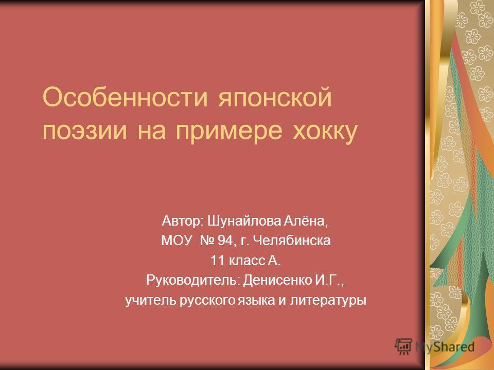 Галина алексеевна учитель русского