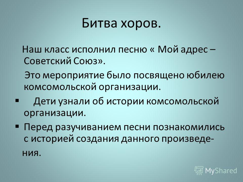 Гостиницы Ильич Отели Ильич Пансионаты Ильич