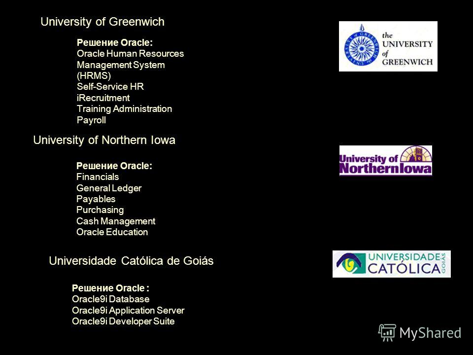 University of Greenwich University of Northern Iowa Universidade Católica de Goiás Решение Oracle: Oracle Human Resources Management System (HRMS) Self-Service HR iRecruitment Training Administration Payroll Решение Oracle: Financials General Ledger