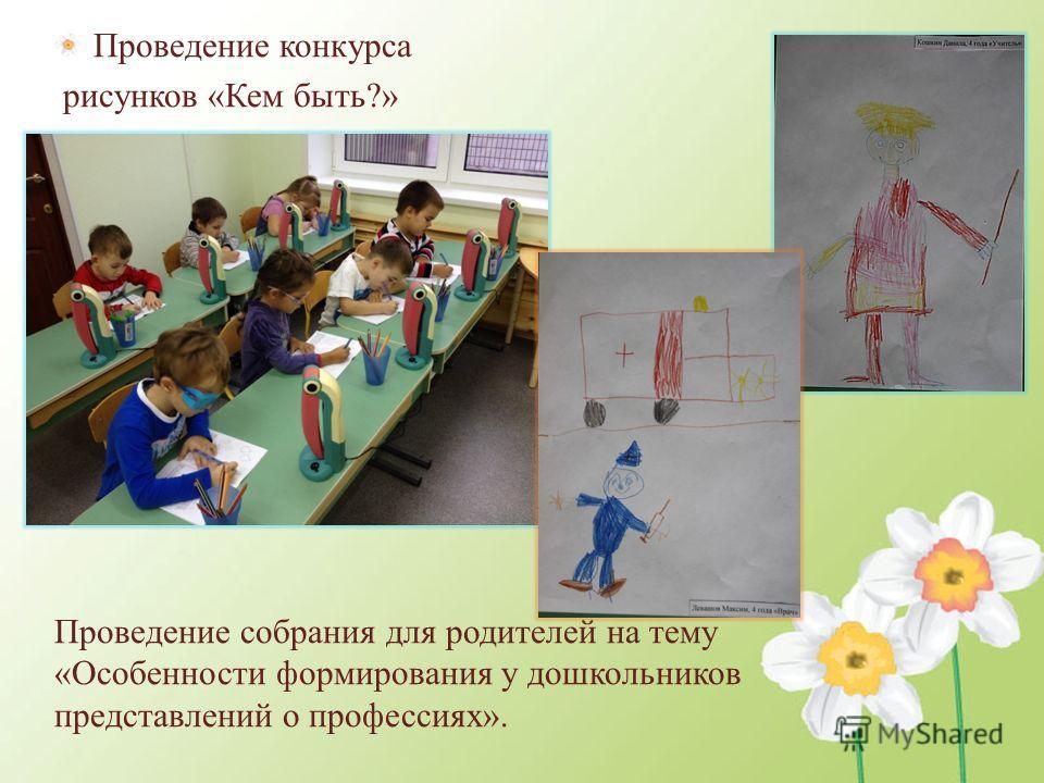 презентации знакомство детей дошкольного возраста с профессиями