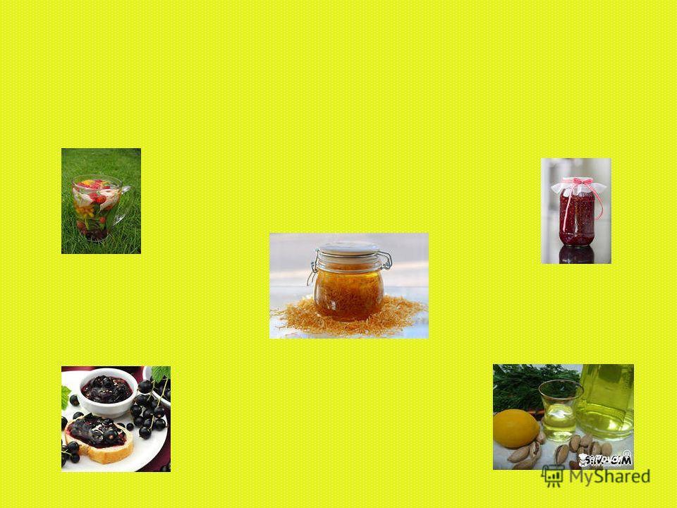Лекарственные растения в нашей семье Имбирь согреет в холода. Имбирем лечат бронхит, простуду, грипп, фарингит, ангину, ларингит. Календула цветок для красоты и пользы. Зверобой Слово шалфей происходит от латинского слова Salvia, которое переводится