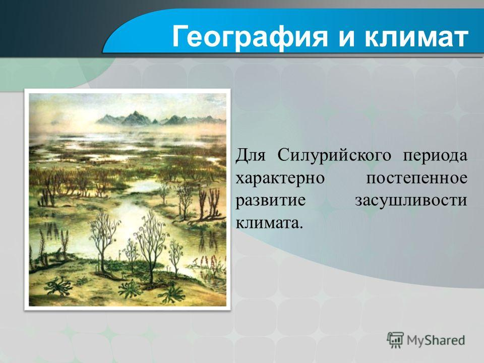 download the nature of
