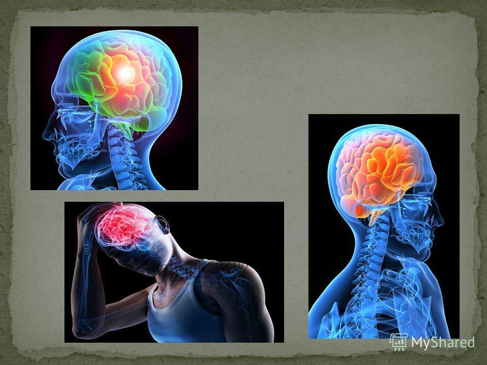 Черепно-мозговая травма – это повреждение костей черепа или мягких тканей, таких как ткани мозга, сосуды, нервы, мозговые оболочки.
