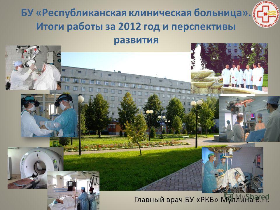 Запись на приём к врачу онлайн красноярск
