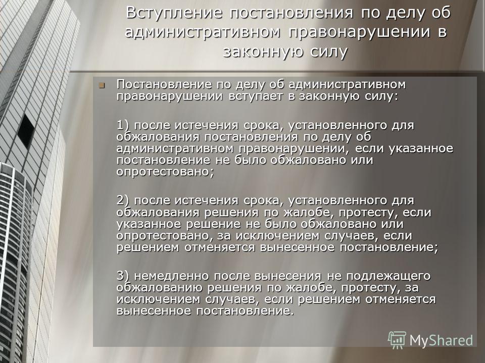 22052017 22 мая 2017 года на очередном заседании административной комиссии муниципального образования сорочинский
