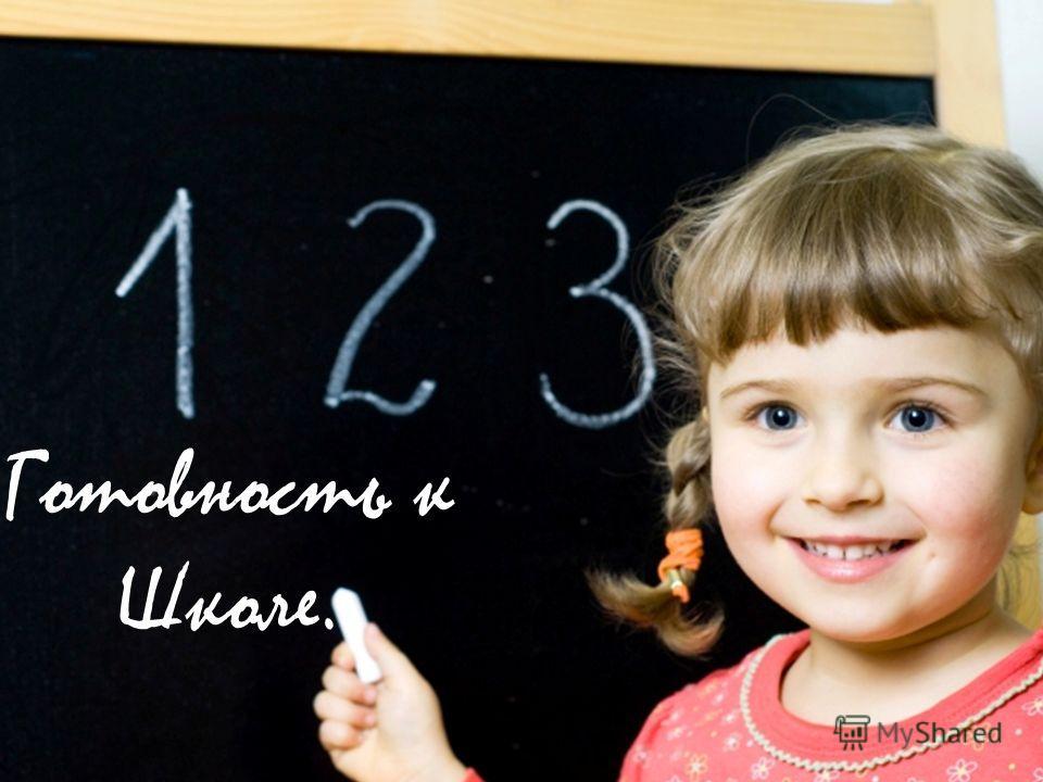 имя со скольки лет учить ребенка читать поиск