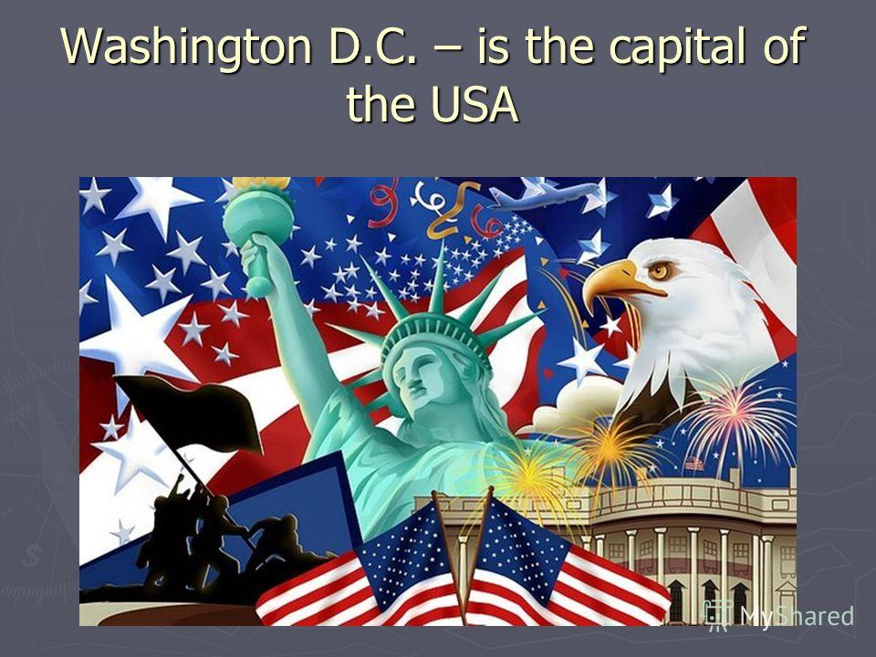 Washington D.C. – is the capital of the USA
