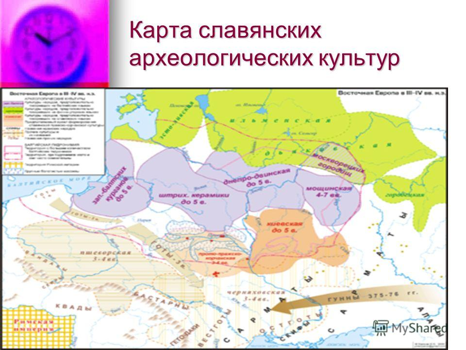 Карта славянских археологических культур