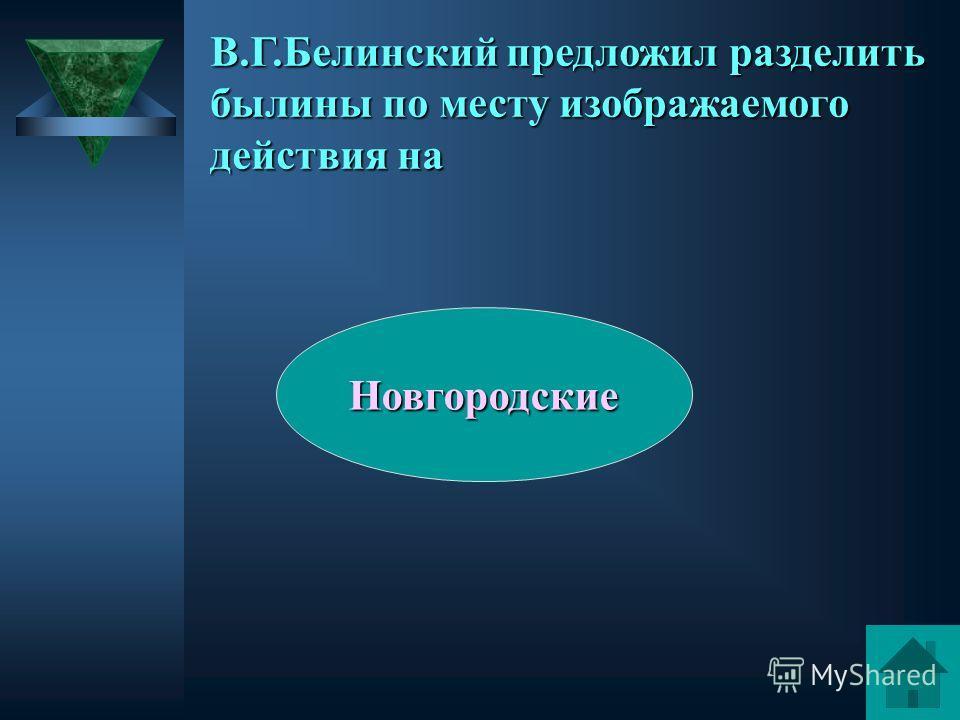 Санкт-Петербургские