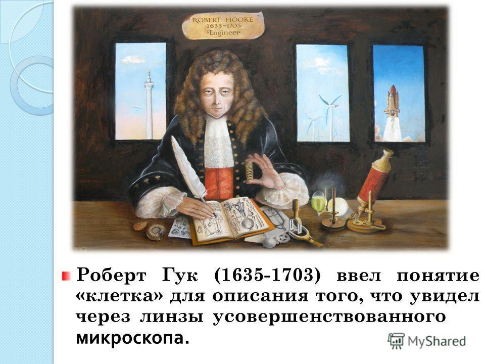 1662: Английский экономист и инженер Уильям Петти строит яхту - катамаран 1662: Английский экономист и инженер Уильям Петти строит яхту - катамаран