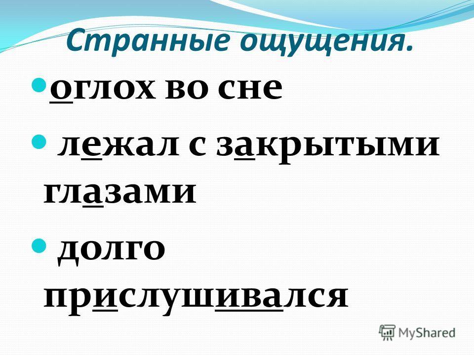 Автор К.Г.Паустовский