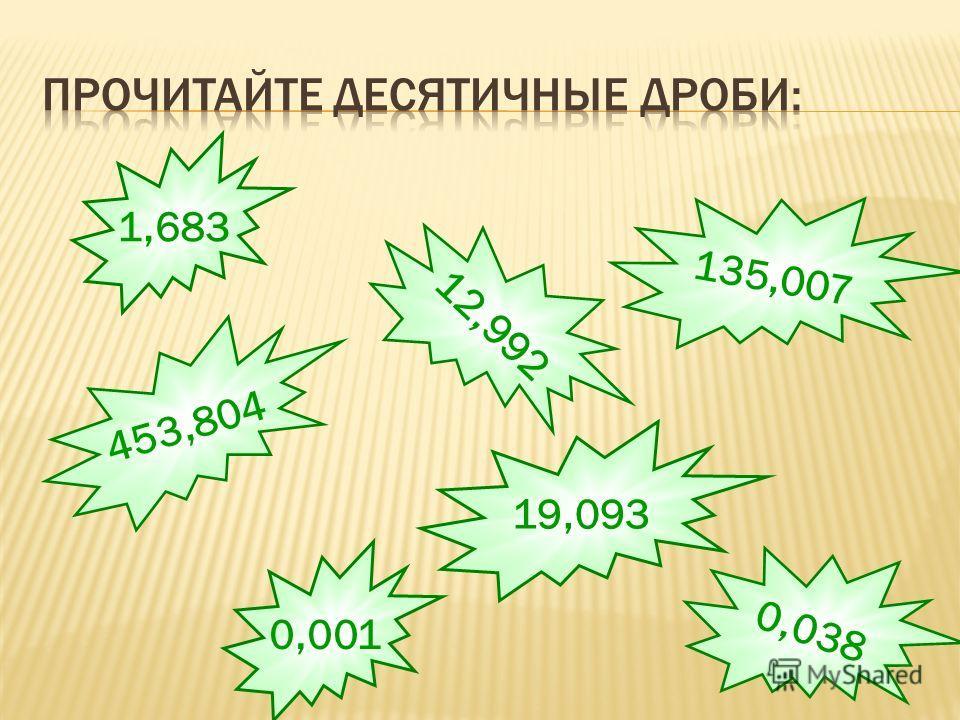 1,683 12,992 453,804 135,007 19,093 0,038 0,001