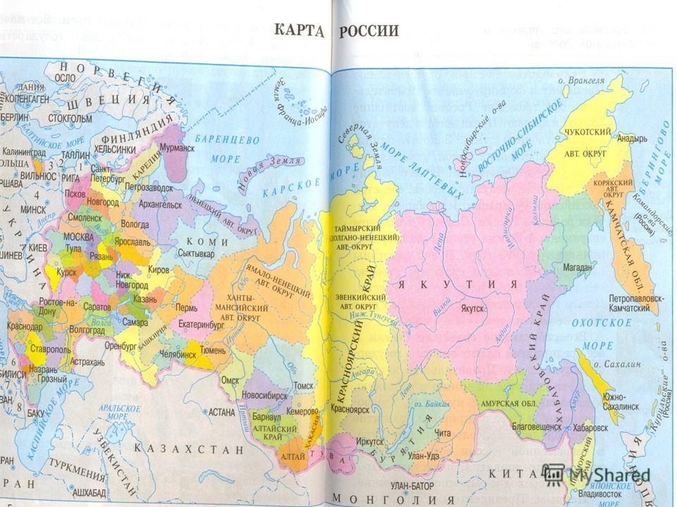 Карта, чтение стр 116