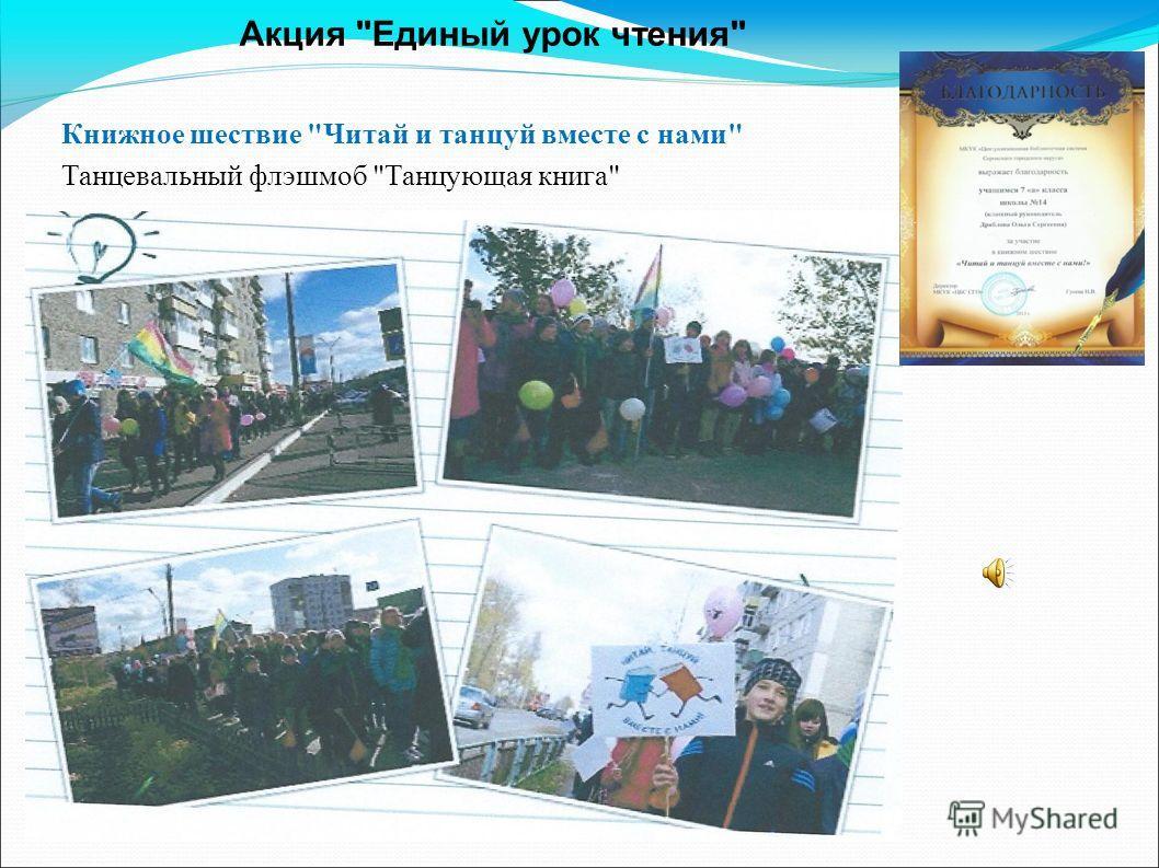 Школьная читательская конференция «Моя любимая» Презентации по книгам В. Г. Короленко
