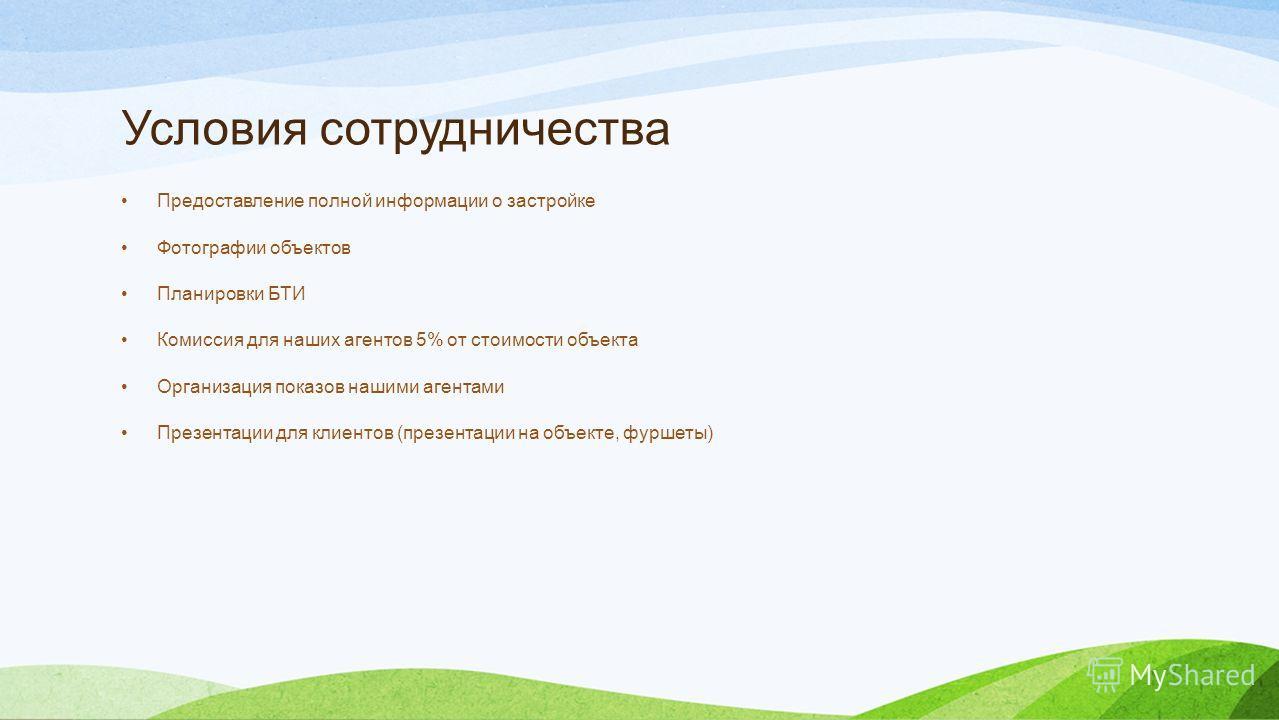 презентация на тему mail.ru агент