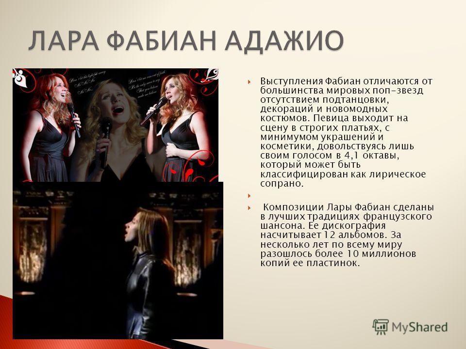 Выступления Фабиан отличаются от большинства мировых поп-звезд отсутствием подтанцовки, декораций и новомодных костюмов. Певица выходит на сцену в строгих платьях, с минимумом украшений и косметики, довольствуясь лишь своим голосом в 4,1 октавы, кото