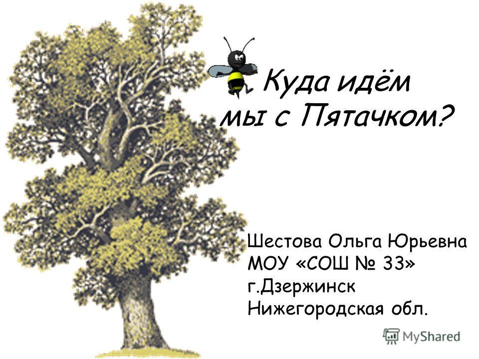 знакомства в г дзержинск нижегородская обл
