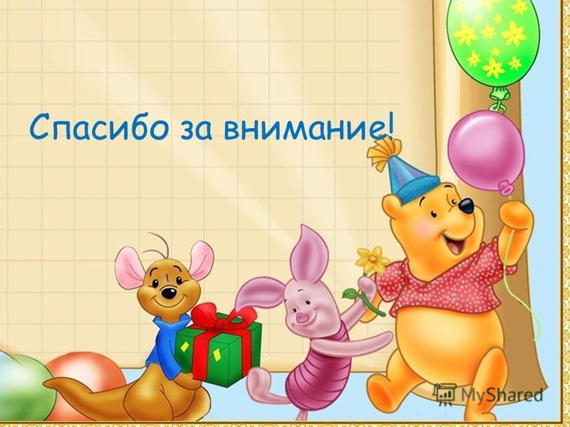 День военно воздушных сил россии поздравления в прозе 94