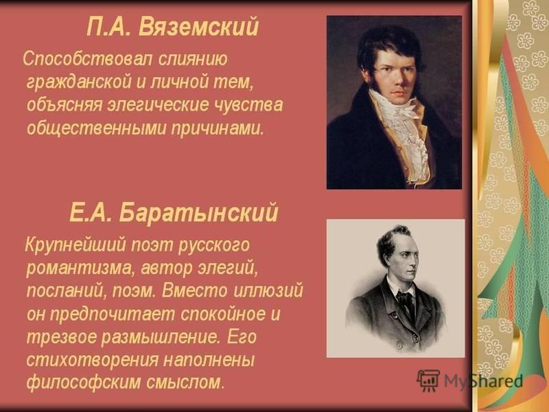 Анализ стихотворения Николая Языкова Пловец  Языков Николай