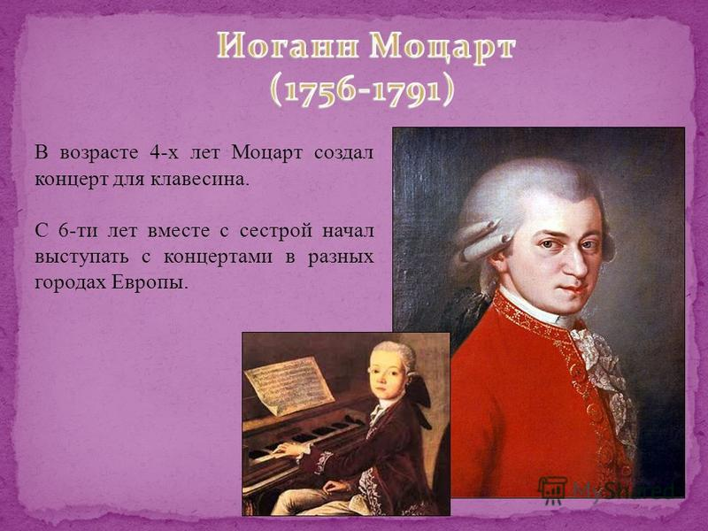 haydn and mozart essay Essay about mozart: wolfgang amadeus mozart and mozart known for development of musical movement, with incredible operas, symphonies, sonatas and string quartets.