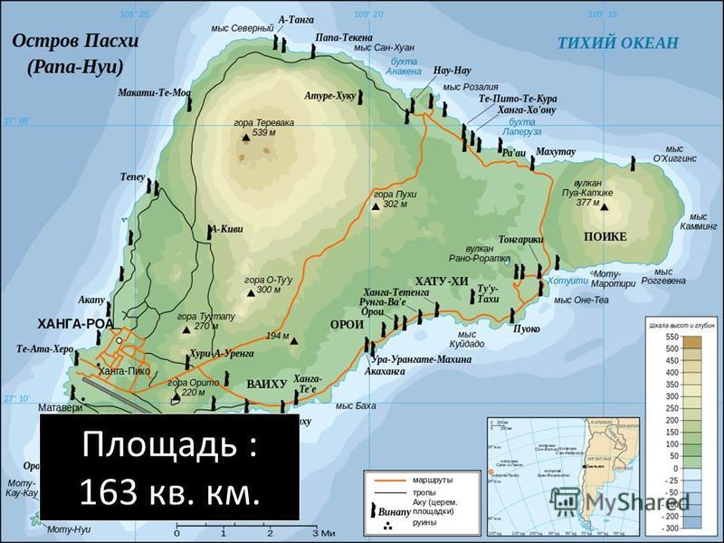 Площадь : 163 кв. км.