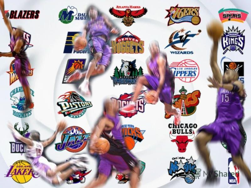 The NBA is divided into four conferences, grouped into a western and an eastern division.