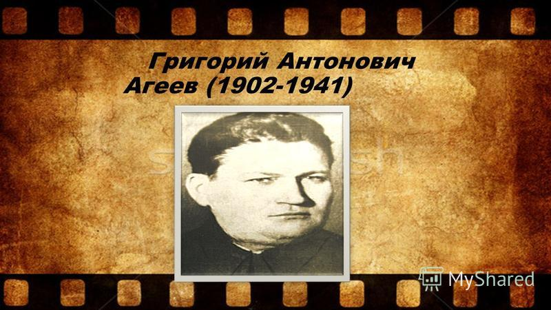 Иван Васильевич Болдин (1892-1965)