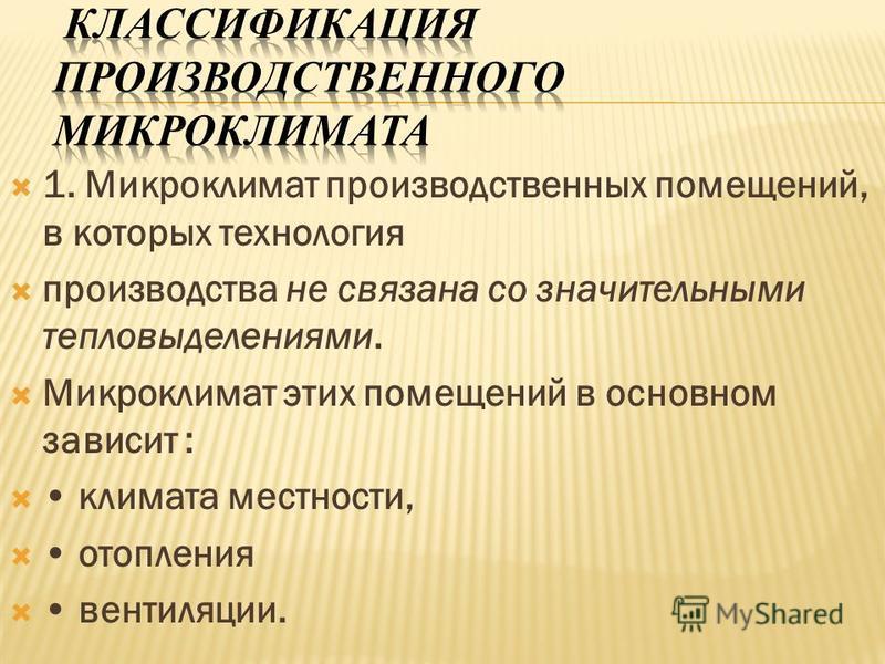 Подготовили: Султанов Р. Абылкаирова Ж.