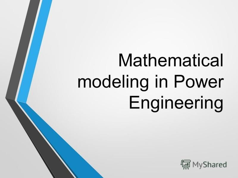 Mathematical modeling in Power Engineering