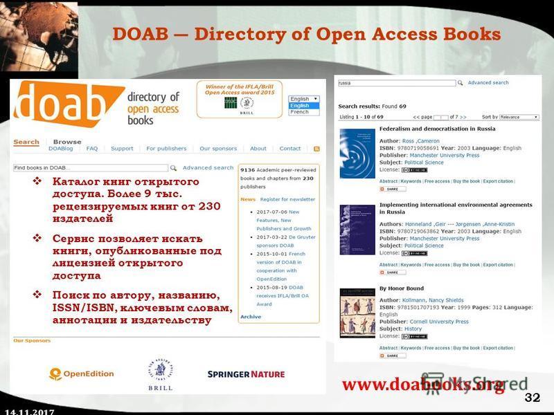 14.11.2017 32 DOAB Directory of Open Access Books Каталог книг открытого доступа. Более 9 тыс. рецензируемых книг от 230 издателей Сервис позволяет искать книги, опубликованные под лицензией открытого доступа Поиск по автору, названию, ISSN/ISBN, клю
