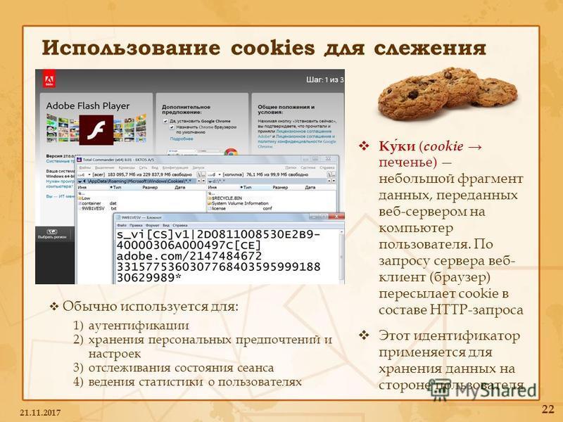 Медицинская бионеорганика. Основы аналитика клиника. Барашков.