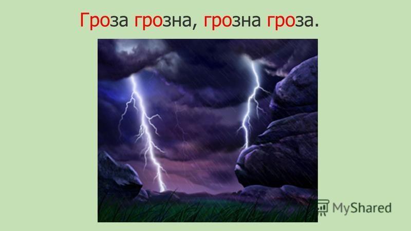 АЙ – АЙ – АЙ – собираем …