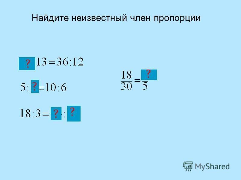 Счет и вычисления - основа порядка в голове. Песталоцци