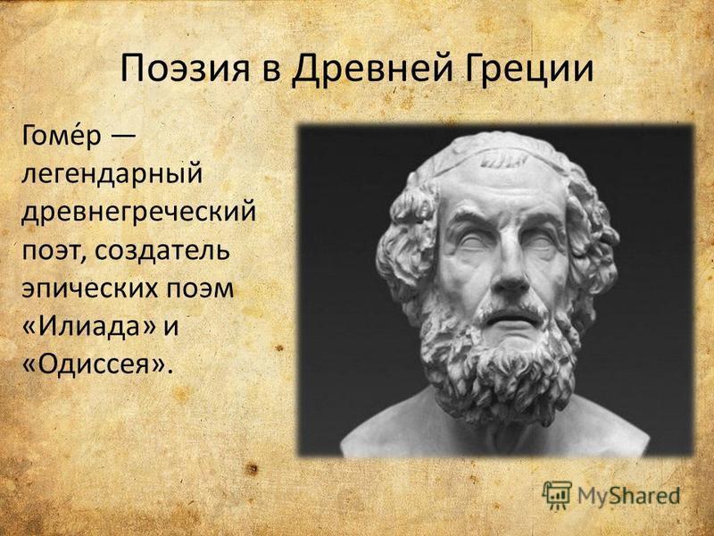 Великие досьижения древнегреческой цивилизации