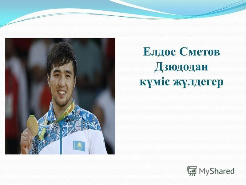 Әділбек Ниязымбетов Бокстан күміс жүлдегер